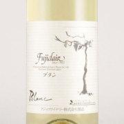 フジクレール・ブラン フジッコワイナリー 日本 山梨県 白ワイン 720ml