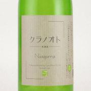 クラノオト・ナイアガラ フジッコワイナリー 日本 山梨県 白ワイン 720ml
