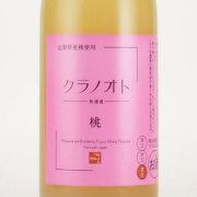 クラノオト 桃 フジッコワイナリー 日本 山梨県 白ワイン 720ml