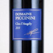 ミネルヴォワ クロ ランジェリー 2010 ピッチニーニ フランス ミネルヴォワ 赤ワイン 750ml