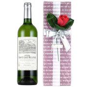 【母の日ラッピングつき】シャトー・サント・リュス・ベルヴュ レ・オーブリーヌ 2013 シャトー元詰 フランス ボルドー 白ワイン 750ml