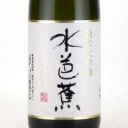 水芭蕉 純米大吟醸酒 箱入 群馬県永井酒造 1800ml