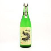 【新酒】無風むかで・無濾過純米吟醸【生原酒】720ml 岐阜県玉泉堂酒造