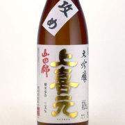 上喜元山田錦35% 大吟醸攻め酒 山形県酒田酒造 1800ml