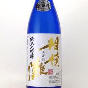 相模灘美山錦40% 純米大吟醸酒 神奈川県久保田酒造 1800ml