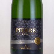 ピエール・ゼロ ブランド・ブラン ピエール・シャヴァン フランス ロワール 白ワイン 750ml