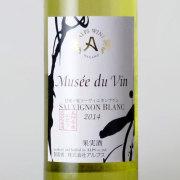 桔梗ヶ原ソーヴィニヨンブラン ミュゼドゥヴァン 2014 アルプス 日本 長野県 白ワイン 750ml