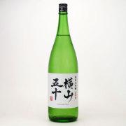 横山五十 純米大吟醸酒 白ラベル火入れ 長崎県重家酒造 1800ml