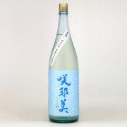 咲耶美 純米吟醸 中取り夏囲い酒 生原酒 貴娘酒造 1800ml