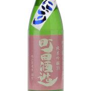 町田酒造55にごり 純米吟醸酒 雄町 群馬県町田酒造 1800ml