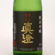 真澄 辛口生一本 特別純米酒 長野県宮坂醸造 720ml