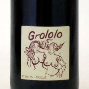 グロロロー・ヴァン・ド・フランス 2013 ピトン・バイエ フランス ロワール 赤ワイン 750ml