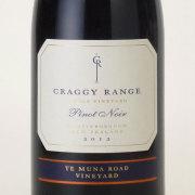 ピノ・ノワール テ・ムナ・ロード・ヴィンヤード 2012 クラギー・レンジ ニュージーランド マーティンボロー 赤ワイン 750ml