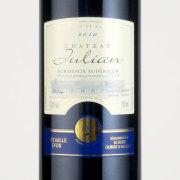 シャトー・ジュリアン オーク樽熟成 ルージュ 2010 シャトー元詰 フランス ボルドー 赤ワイン 750ml
