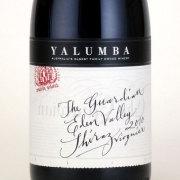 イーデンヴァレー シラーズ ヴィオニエ ヤルンバ 2010 ヤルンバ オーストラリア イーデンヴァレー 赤ワイン 750ml