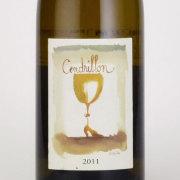 サンドリオン トゥーレーヌ/ギャルリエール 2011 ギャルリエール フランス ロワール 白ワイン 750ml