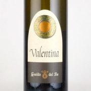 ヴァレンティーナ グアルド・デル・レ 2014 イタリア トスカーナ 白ワイン 750ml