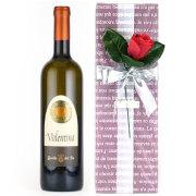 【母の日ラッピングつき】ヴァレンティーナ グアルド・デル・レ 2014 イタリア トスカーナ 白ワイン 750ml