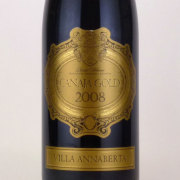 カナヤ・セレツィオーネ・ゴールド I.G.P.ロッソ・ヴェロネーゼ 2008 ヴッラ・アンナベルタ イタリア ヴェネト 赤ワイン 750ml