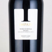 インパリ I.G.T.シチリア 2011 ヴィニエティ・ザブ イタリア シチリア 赤ワイン 750ml