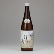 〆張鶴しぼりたて生酒720ml 新潟県宮尾酒造