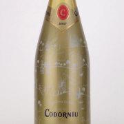 バルセロナ・エディション・ブリュット スパークリング コドーニュ スペイン バルセロナ 白ワイン 750ml