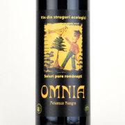 オムニア フェテアスカ ネアグラ 2011 セナトール ルーマニア ムンエニア 赤ワイン 750ml