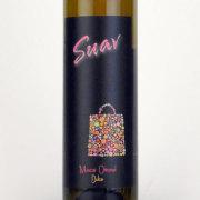 スアーヴ マスカット・オットネル 2009 セナトール ルーマニア モルドヴァ 白ワイン 750ml