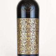 ミステリウム Fr/Mo/Sb 2013 ジドヴェイ ルーマニア トランシルヴァニア 白ワイン 750ml