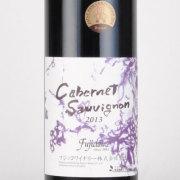 カベルネ・ソーヴィニヨン フジクレール 2013 フジッコワイナリー 日本 山梨県 赤ワイン 720ml