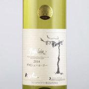 甲州シュール・リー フジクレール 2014 フジッコワイナリー 日本 山梨県 白ワイン 720ml