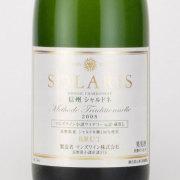 ソラリス信濃シャルドネ メトッド・トラディショネル・ブリュット 2008 マンズワイン 日本 長野県 スパークリング白ワイン 750ml