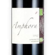 アンフォラ(エリック・プリセット) 2014 エリック・プリセット フランス ボルドー 赤ワイン 750ml