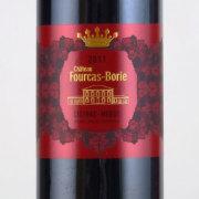 シャトー・フルカス・ボリー 2011 シャトー元詰め フランス ボルドー 赤ワイン 750ml