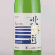 北海道ケルナー 2013 北海道ワイン 日本 北海道 白ワイン 720ml