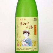 るみ子の酒 秋上がり 純米酒 三重県森喜酒造場 720ml