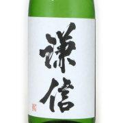 謙信 ひやおろし 特別純米酒 秋期限定 新潟県池田屋酒造 1800ml