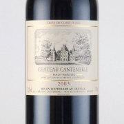 シャトー・カントメルル 格付け5級 2003 シャトー元詰 フランス ボルドー 赤ワイン 750ml