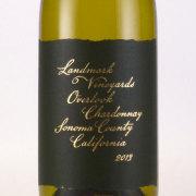 ランドマーク・シャルドネ オーヴァールック 2013 ランドマーク・ヴィンヤード アメリカ カリフォルニア 白ワイン 750ml