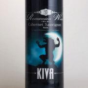 牙カベルネ・ソービニヨン 2013 セナトール ルーマニア バナット地方 赤ワイン 750ml
