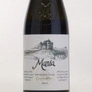 マリア・フェテアスカ・アルバ 2011 ジドヴェイ ルーマニア トランシルヴァニア 白ワイン 750ml