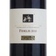 """アリアニコ """"フィデリス"""" 2010 カンティーナ・デル・タブルノ イタリア カンパーニャ 赤ワイン 750ml"""