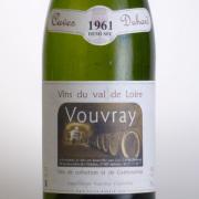 ヴーヴレ ドミ・セック2 1961 カーヴ・デュアール フランス ロワール 白ワイン 750ml