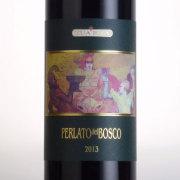 ペルラート・デル・ボスコ・ロッソ 2013 トゥア・リータ イタリア トスカーナ 赤ワイン 750ml