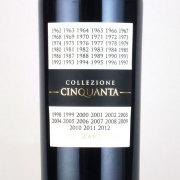 コレッツィオーネ・チンクアンタ 50 カンティーネ・サン・マルツァーノ イタリア プーリア州 赤ワイン 750ml