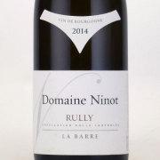 リュリー・ラ・バール・ブラン 2014 ドメーヌ・ニノ フランス ブルゴーニュ 白ワイン 750ml