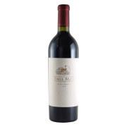 ドメーヌ・ポール・マス シャルドネ グランド・レゼルヴ 2014 ポール・マス フランス ラングドック 白ワイン 750ml