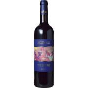 トゥア・リータ シラー 2013 トゥア・リータ イタリア トスカーナ 赤ワイン 750ml