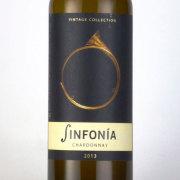 シンフォニア ヴィンテージ・コレクション シャルドネ 2013 アバニコ スペイン カスティーリャ・イ・レオン 白ワイン 750ml