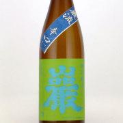 巌 特別純米酒 源流 辛口酒 701号生酒 群馬県高井株式会社 720ml